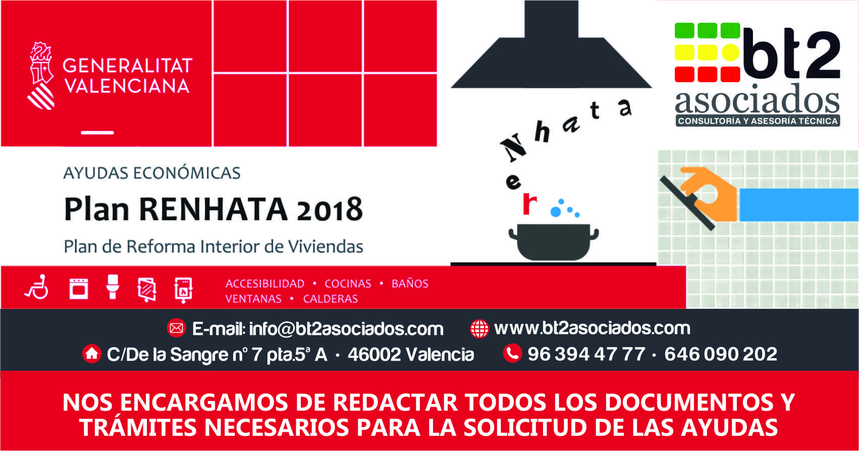 Novedades Plan Renhata 2018