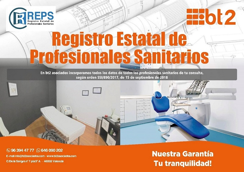 Autorización Sanitaria: Registro Estatal de Profesionales Sanitarios